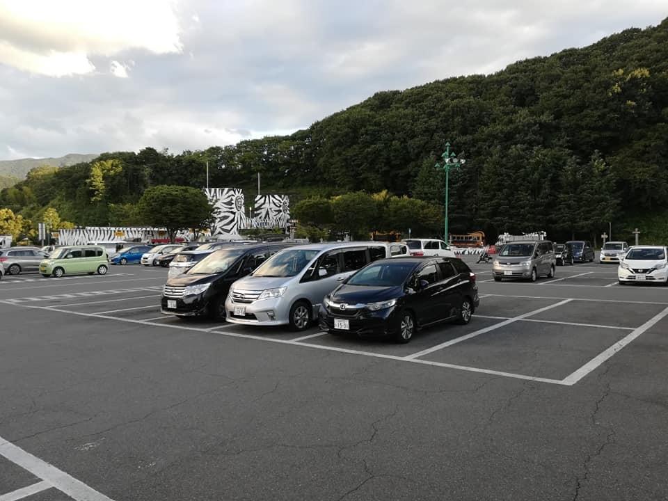 群馬サファリパーク 駐車場 混雑