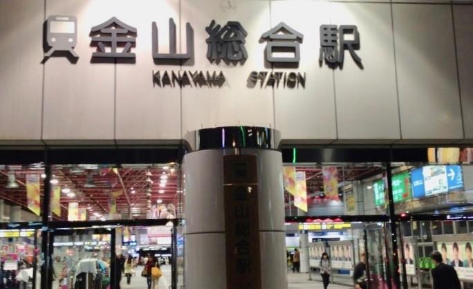 名古屋港水族館 金山駅 行き方