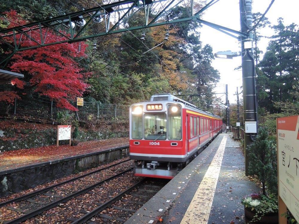 箱根 紅葉 電車 混雑