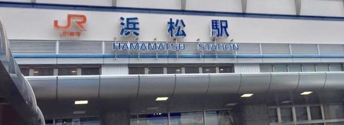 名古屋港水族館 浜松 行き方
