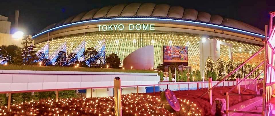 東京ドームシティ 混雑