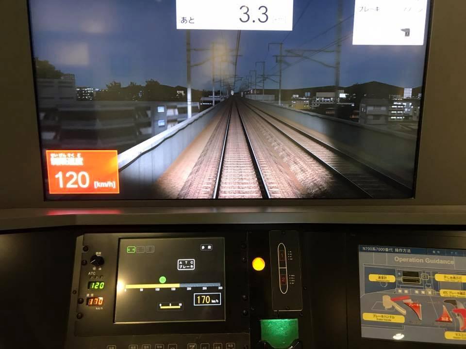 京都鉄道博物館 運転シュミレーター 混雑