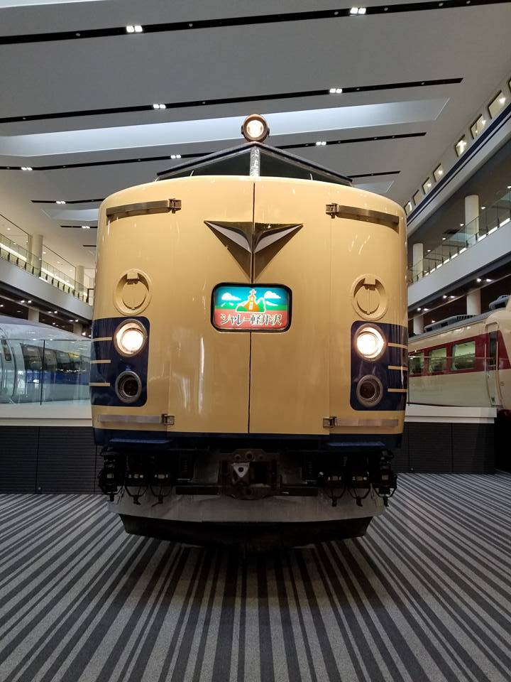 京都鉄道博物館 混雑