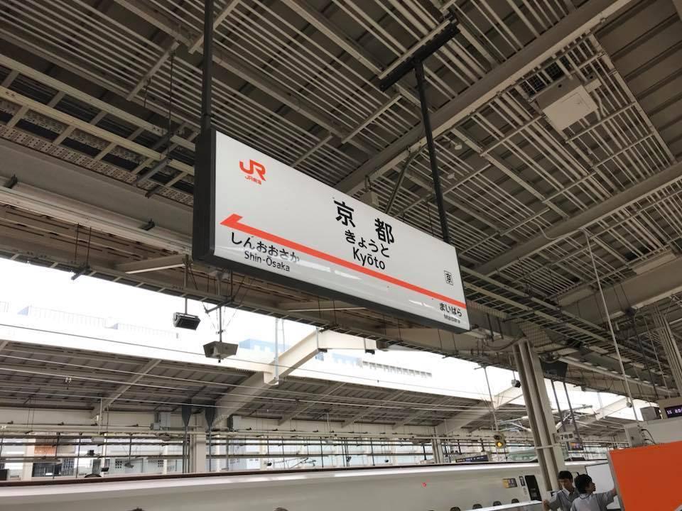 京都駅 混雑