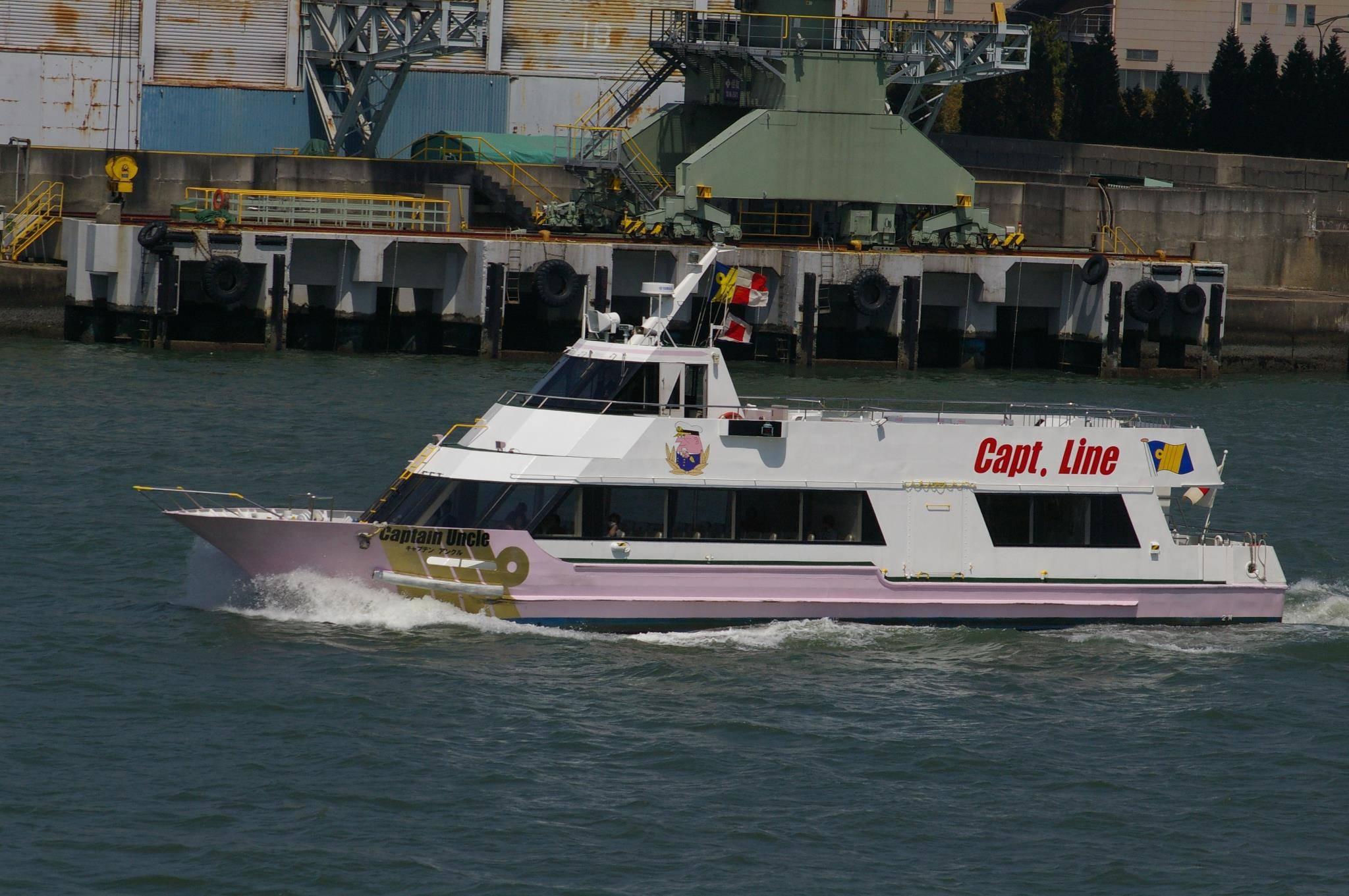 海遊館 ユニバーサルスタジオジャパン 船での行き方