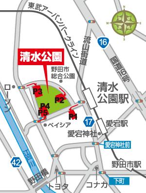 清水公園 駐車場