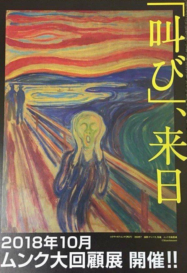 東京都美術館 割引