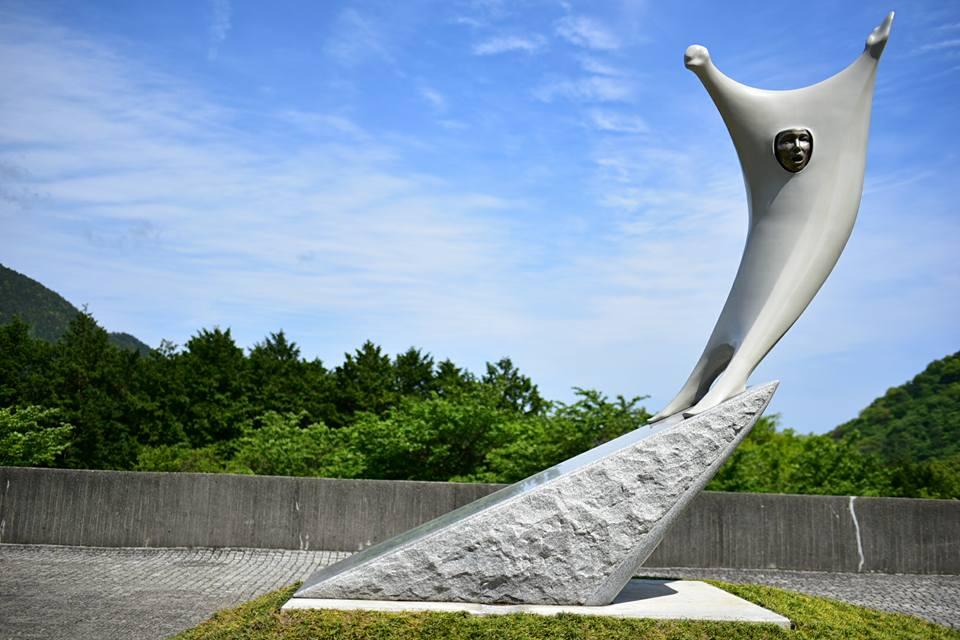 箱根彫刻の森美術館 割引