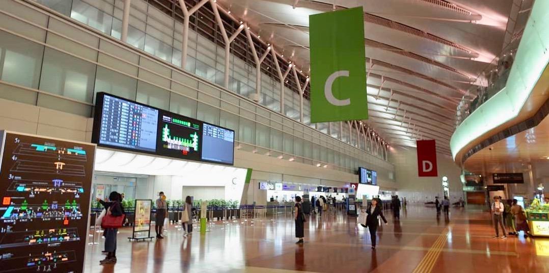 羽田空港 混雑