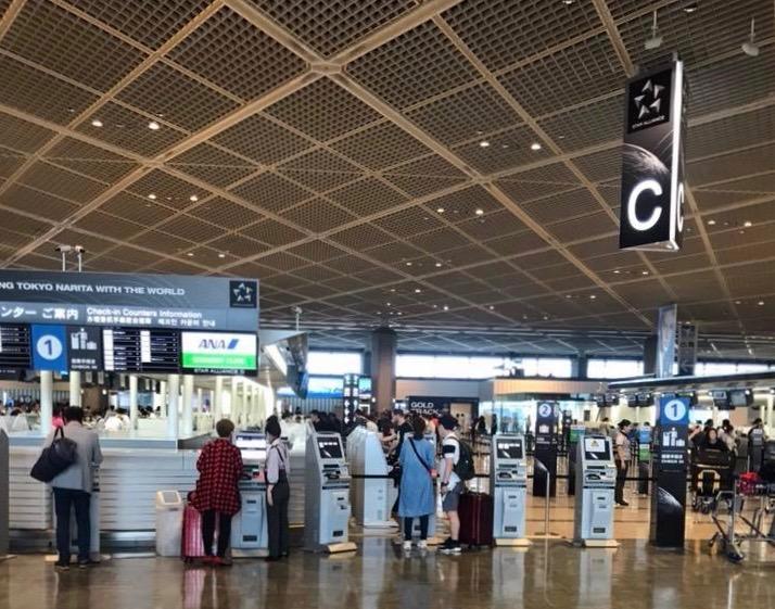 成田空港 駐車場 混雑