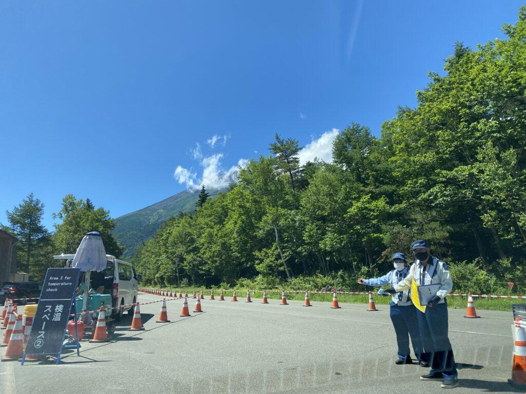富士山混雑